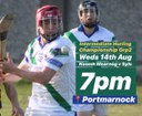 Inter Hurling Championship This Wednesday 14th August